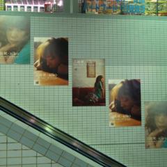 aikoのポスター「三国駅」