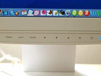 前面の「SIGNAL」ボタンで、マシンの切り替えはワンタッチ。
