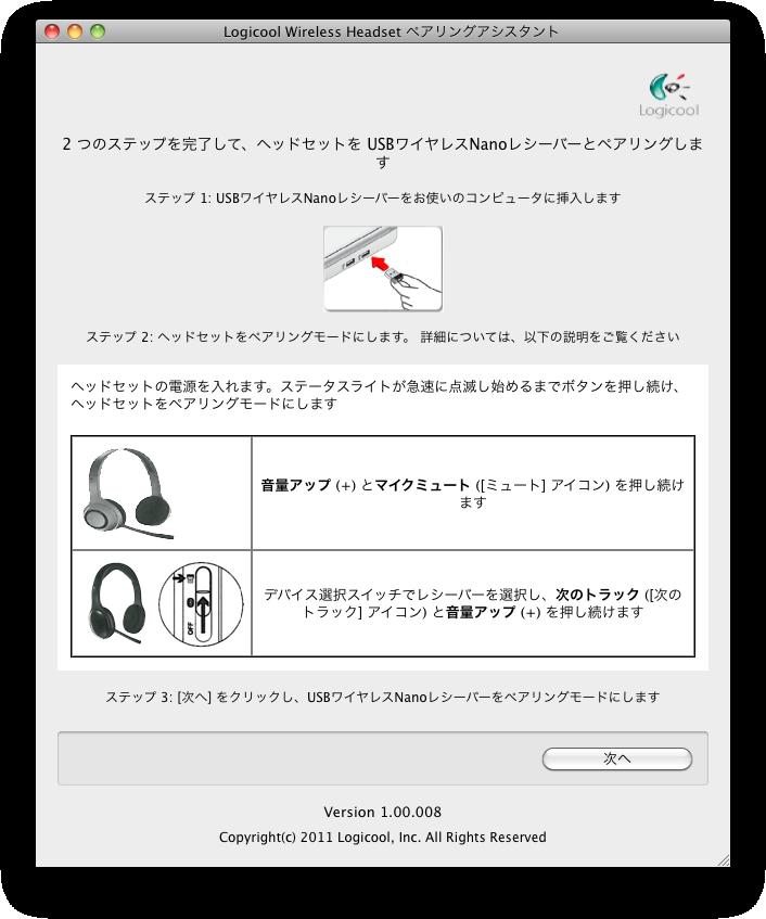 pairing_02